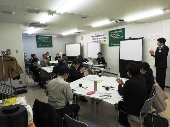 福山市の人口ビジョンを学ぶ~福山支部政策環境委員会3月勉強会
