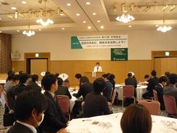 「自社のために、同友会を活用しよう!」尾道支部総会記念講演