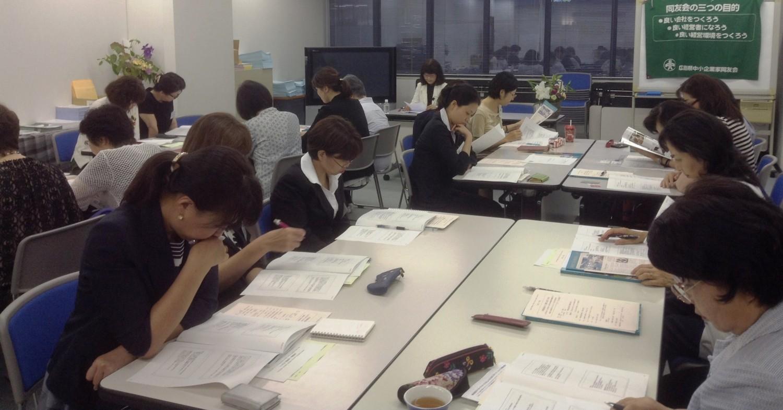 「予期せぬバトン 握りしめた19年」広島4支部女性部会7月例会