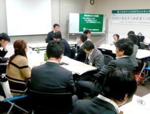 東広島支部が「高校の先生方と 経営者との懇談会」を開催 ~若者の人生を共に支援しよう~