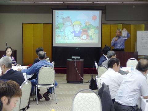 「 中小企業にとって大事なモノは何でしょうか?  会社経営におけるカン違い!」三原支部10月例会