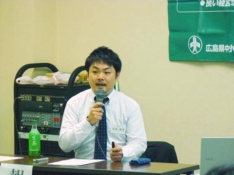 覚悟と決断 尾道支部10月例会