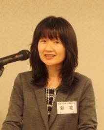 広島県 新宅政策監