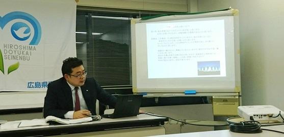 2017-01hiroshimanishi
