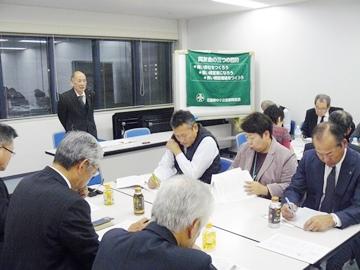 中小企業をめぐる情勢と経営課題 問題提起:中同協 専務幹事  松井 清充 氏