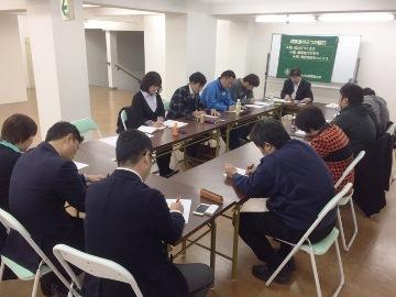 「覚悟と想い」尾道支部求人社員教育委員会