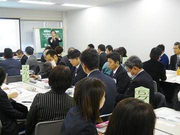 「共同求人全体会」広島4支部求人社員教育委員会