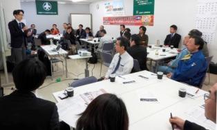 中四国初のビジネスサポートセンターの活用を学ぶ ~福山支部地域内連携推進委員会