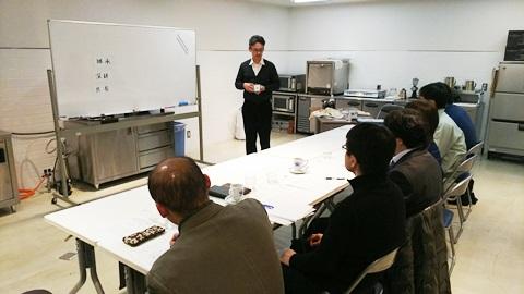 尾道支部経営理念作成セミナー 第3回