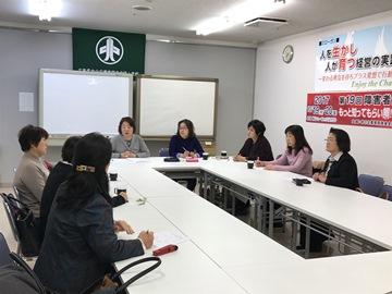 みんなの働き易い環境をめざし一年間やって感じたこと ~ある支援学校生との出会い~福山支部女性部