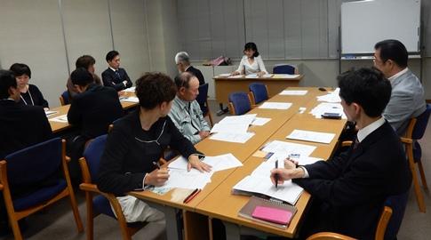 「経営指針の成文化と実践 」広島西支部廿日市大竹地区会