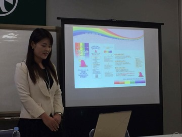 LGBTって何?〜多様性を認め合う企業へ〜福山支部K地区会