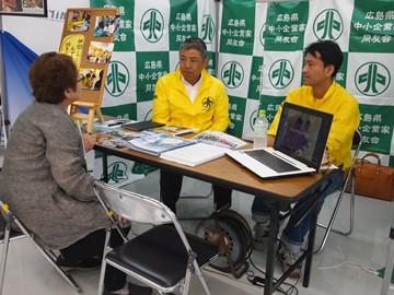 第16回 同友トピア 広島4支部地域内連携推進員会 主催