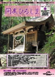 経営フォーラム2017開催! ㈱マザーハウス山口氏の基調講演に感動と勇気!