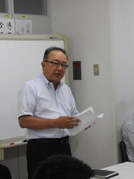 「財務計画初級編①財務の構造はどうなっているか」福山支部経営労働委員会