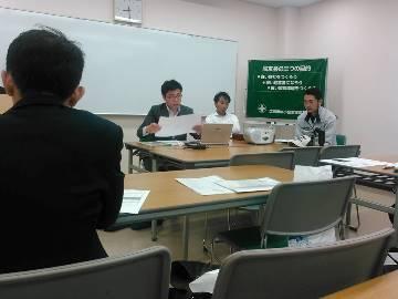 広島安佐支部青年部10月例会