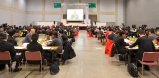 2017共同求人・社員教育交流会(in島根) 地域で若者を育て、地域に若者を残す ~持続可能な地域と企業のために~