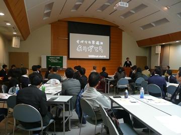 「山根浩揮氏が語る会社を日本を元気にする語らい」~あなたにとって夢(理念)とは、そしてそれを抱き続けるためには~