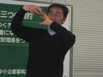 3代目承継への経営指針!〜指針書は変化していくもの〜 福山支部I地区