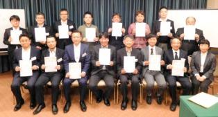 ひろしま経営指針塾 修了 ~18名が発表~