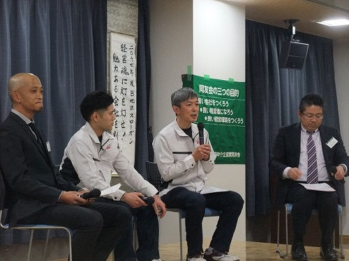 福山ステンレス鋳工㈱の 共育セミナー!実践編(福山支部B地区会4月例会)