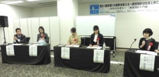 左から室長:土屋氏、報告者:船田氏、岡本氏、小田氏、座長:村井氏