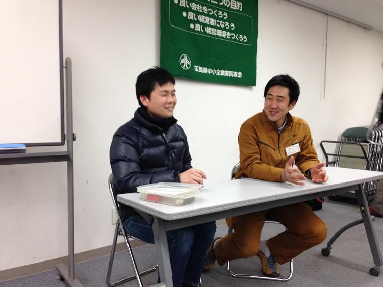 経営理念及び経営指針作成への取り組み~福山支部S地区会