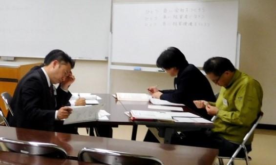 「レベルアップの必殺技!再び ~ふたつで最強ツール:STEP1&2<実践編>~」広島安佐支部ABC合同3月地区例会