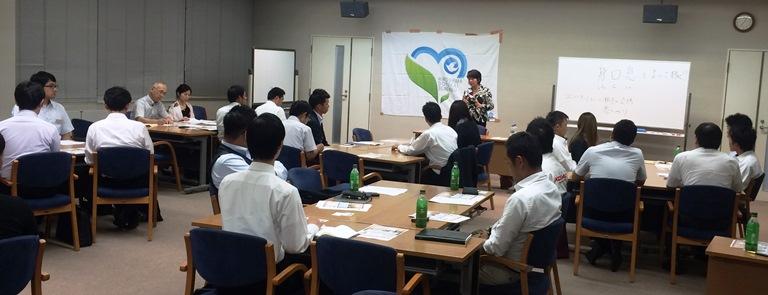 「コミュニケーションで会社を活性化 -伝え方1つで教育と営業が変わる-」広島西支部青年部会8月例会