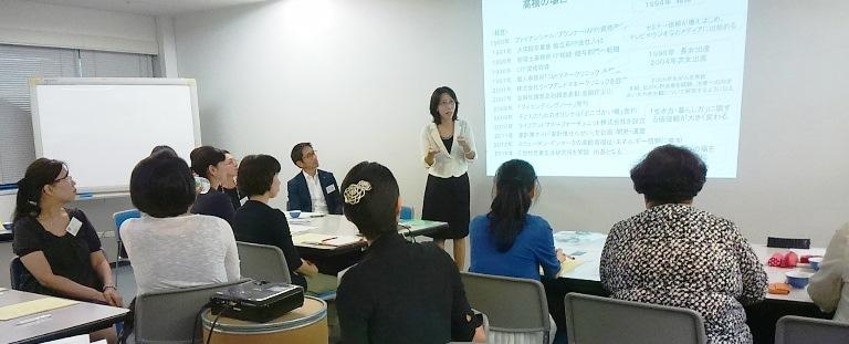 「『経営者家計の経済の話』~あなたの役員報酬は適正ですか~」広島4支部女性部会8月例会