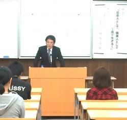 ちょっとした話③~三津田高等学校定時制課程で 「中小企業を語る」