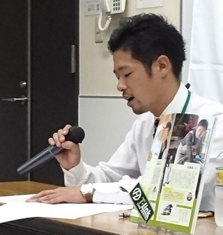 「がむしゃら!~創業から未来へ~」呉支部青年部会7月例会