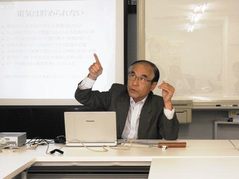 「電気代への対処法」福山支部地球環境委員会11月度勉強会