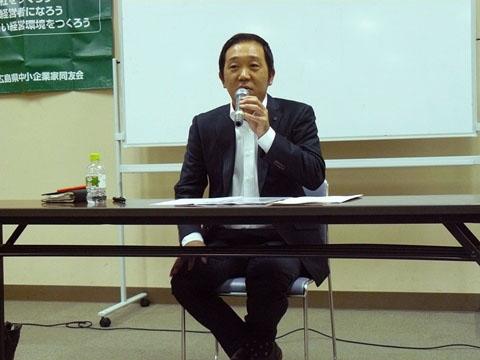 「人を活かす経営」尾道支部11月例会
