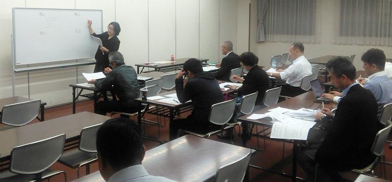 「西支部経営指針セミナー開催中」広島西支部経営労働委員会