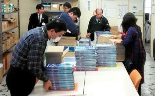 広島四支部 障害者問題委員会勉強会 ㈱ニシキプリント(広島西支部) サポートセンターめばえ
