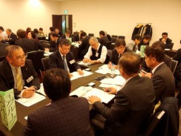 広島県商工労働局 幹部の皆さんとの懇談会 元気な企業づくりと地域づくり