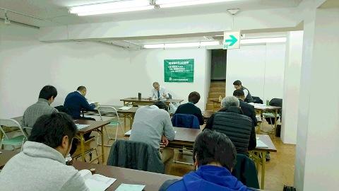 「中小企業振興基本条例について」尾道支部政策環境委員会