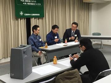 2017-02fukuyamaStiku (2)