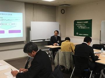 「ベンチマークについて理解を深めよう」東広島支部地域内連携推進委員会&政策委員会