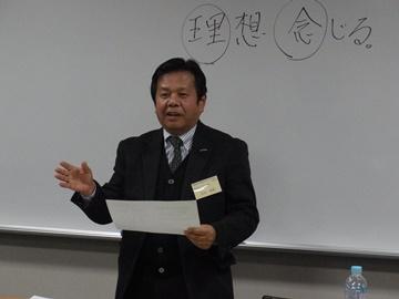 教育セミナー③ 「経営理念って何だ?!」福山支部求人社員共育委員会