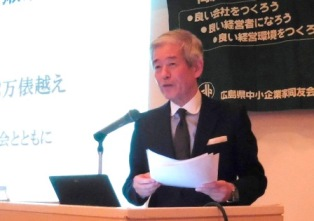 広島西支部オープン例会 逆境経営 山奥の地酒  獺祭を世界に届ける逆転発想法