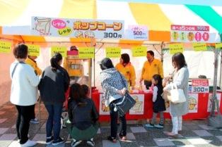 第五回広島みなとフェスタ「え~じゃろ体験広場」で地域に貢献