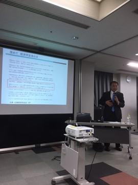「地元広島経済の活性化は中小企業経営者の活性化から!」広島東支部南①地区会