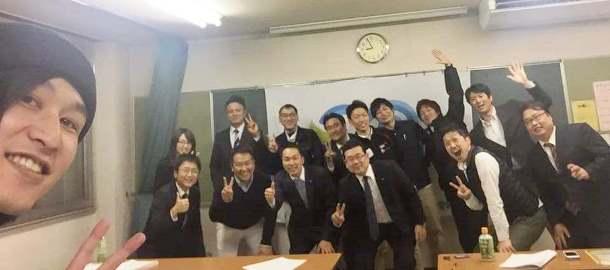 「41歳ビジョン発表例会」福山西支部青年部会