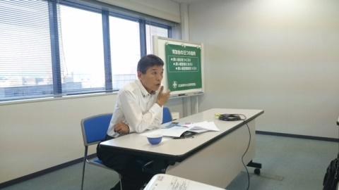 コインビジネス、コインパークの次の戦略~経営理念にビジネスチャンスは必ずある~ 広島中支部中⑨地区会