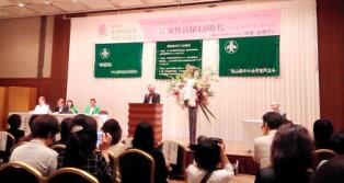 第20回女性経営者全国交流会in富山が開催 挑戦!しなやかに煌(きら)めく笑顔で未来へつなごう