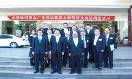 国内市場縮小の危機を乗り越えろ!~海外ビジネスへの可能性や課題と取組について~広島西支部佐伯地区会