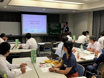 「海外視察から考える 快適、楽しい、愉快な街づくり~その目標のために何をしていくのか~」 広島東支部南①A地区会