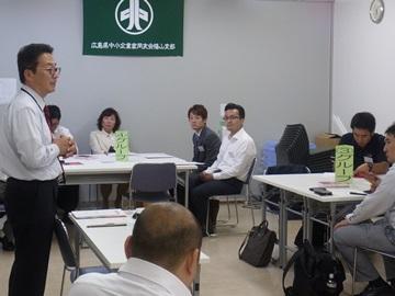共同求人活動説明会「共同求人でわが社は変わった」福山支部求人社員教育委員会